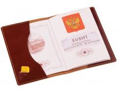 Обложка для паспорта, коричневая