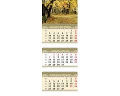 Календарь ТРИО MINI «Осенний парк»
