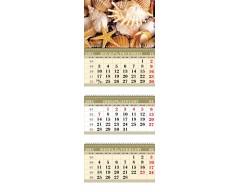 Календарь ТРИО MINI «Ракушки»