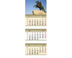 Календарь ТРИО MINI «Памятник Петру I»