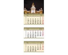Календарь ТРИО MINI «МГУ»