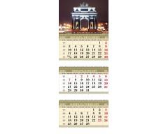 Календарь ТРИО MINI «Триумфальная Арка»