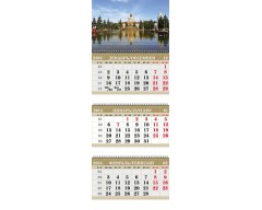 Календарь ТРИО MINI «ВДНХ»
