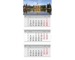 Календарь ТРИО MAXI «ВДНХ»