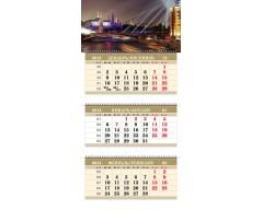 Календарь ТРИО MAXI «Вечерняя Москва»