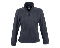 Куртка женская North Women 300, темно-синяя