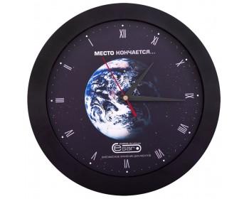 Часы настенные, большие, черные