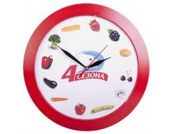 Часы настенные, большие, красные