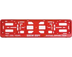 Рамка для регистрационного номера автомобиля «Сочи», красная