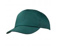 Бейсболка UNIT FIRST, темно-зеленая