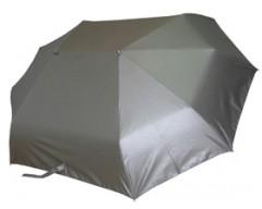 Зонт для двоих складной, серебряный