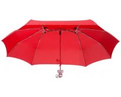 Зонт для двоих складной, красный