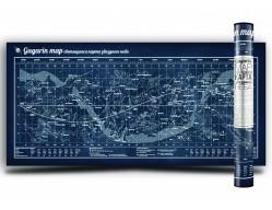 Gagarin Map светящаяся карта звездного неба