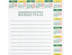 Магнитные блокноты с календарем