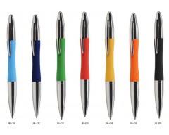 Металлическая ручка JOA