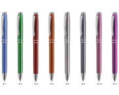 Металлическая ручка SIRIUS