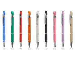 Металлическая ручка SONIC